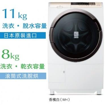HITACHI日立 11KG日本原裝滾筒洗衣機SFSD2100A(左開)