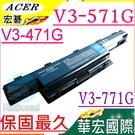 ACER  AS10D31 電池(保固最久)-宏碁  V3-471G,V3-571G,V3-771G,AS4560G,4738ZG,AS4741G,AS10D75,AS10D81