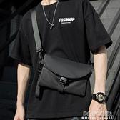 嘻哈迷你側背包胸包男簡約個性小掛包斜背包斜背包小包女男包 夏季新品