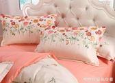 枕套枕頭套純棉一對全棉 48 74cm加大單人成人厚中床上用品 糖糖日系森女屋