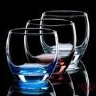 啤酒杯 樂美雅家用玻璃杯彩色創意可愛茶杯...