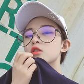 宋茜李易峰明星同款金屬大框蛤蟆鏡防輻射平光鏡男女復古眼鏡架