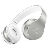 耳機頭戴式藍芽無線雙耳運動耳麥華為小米電腦聽歌專用男生酷炫酷可愛女心折疊便攜
