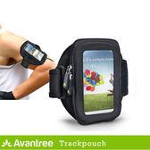 路跑 運動臂套 包 防水 防汗  Avantree Trackpouch 5吋以下適用