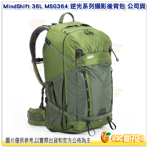 MindShift BackLight 36L MSG364 逆光系列攝影後背包 綠 公司貨 攝影包 雙肩包 MS364