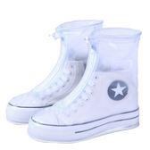 中筒雨鞋套防雨鞋套旅遊加厚防滑鞋底防水香港腳鞋套雨鞋雨衣登山機車