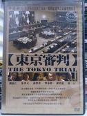 影音專賣店-H01-077-正版DVD*港片【東京審判】-林熙蕾*曾志偉
