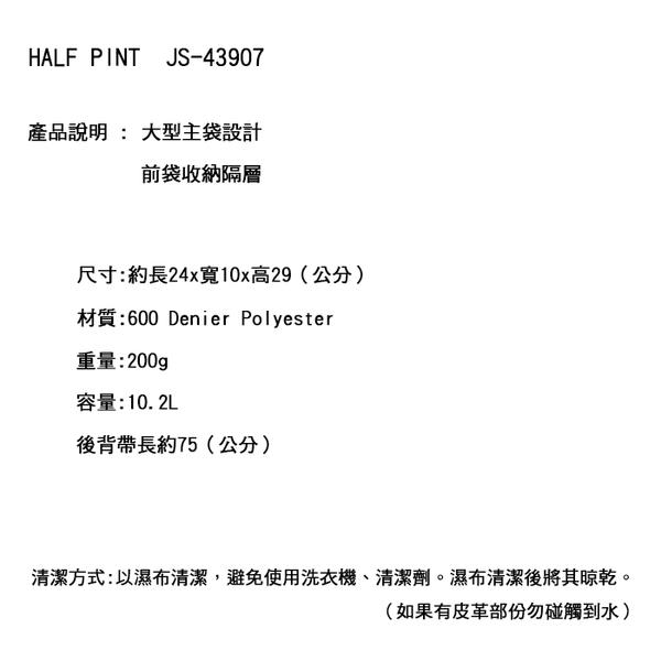 【橘子包包館】JANSPORT 後背包 HALF PINT JS-43907 黑色