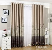 窗簾 地中海城堡成品窗簾訂製臥室客廳隔熱短簾全遮光遮陽加厚布料『小宅妮時尚』