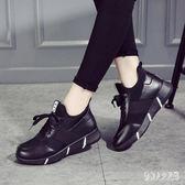平底女鞋韓版黑色運動鞋女跑步休閒鞋秋季百搭新款女鞋子 qw2265『俏美人大尺碼』
