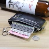男士真皮零錢包女小迷你牛皮短款駕駛證包鑰匙包小錢包硬幣收納包