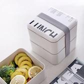 現貨 北歐 方形 分隔可微波便當盒 分層 便當盒 耐熱 分隔 保鮮盒 雙層 可微波 午餐盒igo