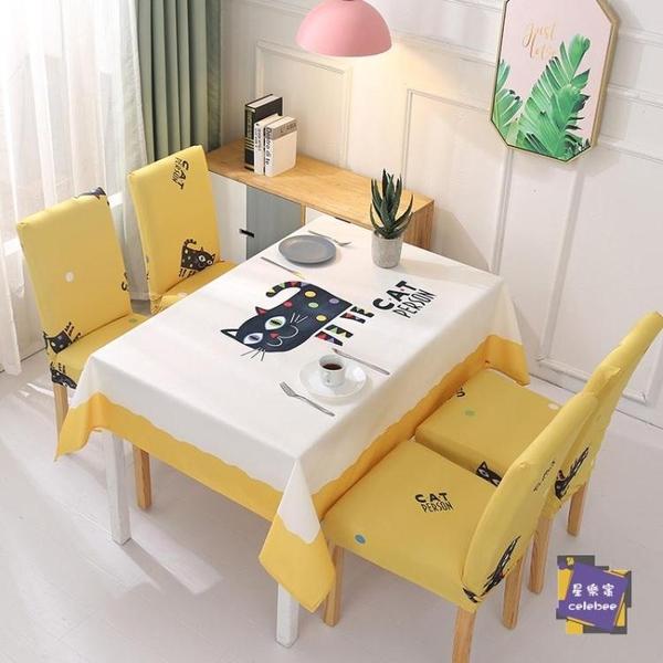椅套 家用椅套餐桌椅子套罩INS網紅北歐防水桌布棉麻卡通茶几布藝套裝 多色