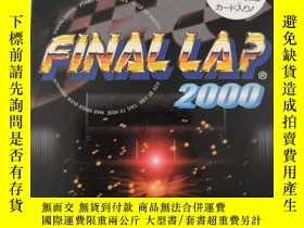 二手書博民逛書店WS遊戲罕見FINAL LAP 2000Y380255
