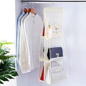 收納掛袋放包包家用掛式衣柜整理置物架子【步行者戶外生活館】