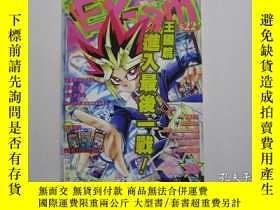 二手書博民逛書店16開漫畫週刊罕見EXam 漫畫週刊 1999年 第39期Y24