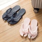 室內拖鞋 便攜折疊可拆卸出差旅行拖男女室外休閒防滑輕便情侶沙灘人字拖鞋