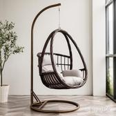 吊椅陽台搖籃椅庭院吊籃藤椅家用吊床鳥巢椅搖椅秋千戶外休閒椅『毛菇小象』