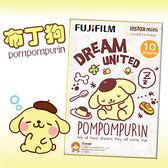 【過期底片】Fujifilm 布丁狗 拍立得底片 富士 instax mini 三麗鷗 SP2/mini 9/mini 8/mini25