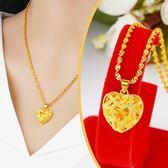 越南沙金吊墜項鏈女鍍金水波細鏈心形項墜女仿真黃金色鎖骨鏈飾品 任選一件享八折