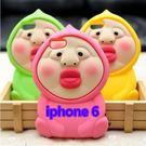 iphone6 日本農場精靈 屁桃君 4.7吋 5.5吋矽膠手機套 想購了超級小物