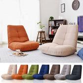 限定款布藝床上懶人沙發榻榻米飄窗臥室小沙發軟無腿靠背兒童看書椅可愛L型沙發jj