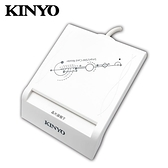 【KINYO 耐嘉】KCR-372W 晶片讀卡機(白)