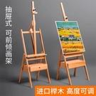 油畫架前傾美術生專業畫架收納式實木繪畫架進口櫸木帶抽屜畫架快速出貨