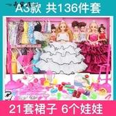 樂心多娃娃套裝女孩公主大禮盒別墅城堡換裝婚紗巴比洋娃娃仿真