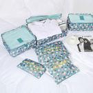 旅行收納袋六件組 收納袋 收納包 行李箱收納 衣物收納 旅行包 包中包【SN0998】Loxin