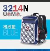 《熊熊先生》UnMe兒童書包 69折特價 3M夜間反光膠條 透氣護脊背包 3214N兒童背包 MIT台灣製造