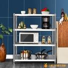 4層置物架落地多層不銹鋼貨架廚房用品家用大全3收納微波爐鍋架子【小橘子】