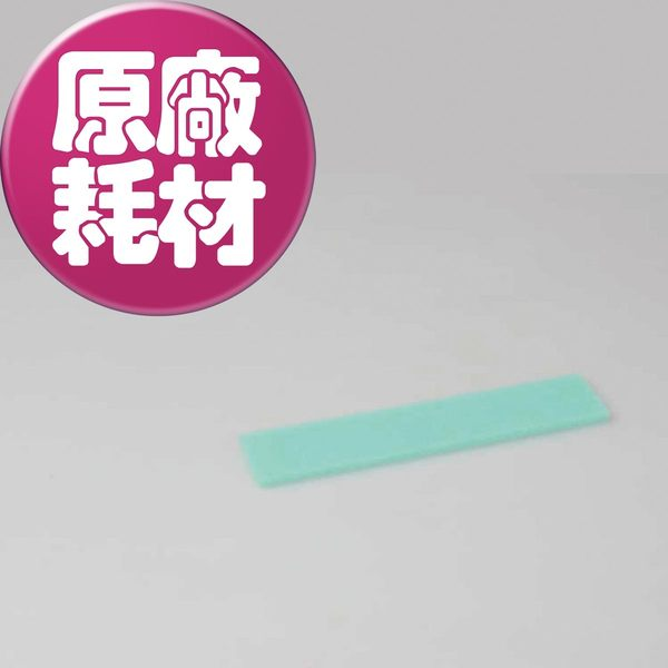 【LG樂金耗材】支援掃地機器人 海棉濾網