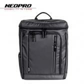 【NEOPRO】遠藤鞄 輕量防水後背包/公事包/背包(2-763黑色)【威奇包仔通】