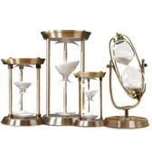 時間沙漏計時器30/60分鐘創意金屬擺件生日禮物歐式   傑克型男館
