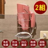 【易立家Easy+】吹風機架 304不鏽鋼無痕掛勾 壁掛式收納放置架(2組)玫瑰金貼片