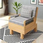 沙發床沙發床可折疊客廳雙人實木多功能伸縮小戶型簡易坐臥兩用床JD 全館免運