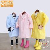 兒童寶寶小孩子小學生男童女童 戶外雨衣雨披書包位