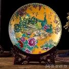 擺件 陶瓷掛盤中式家居桌面小擺設創意辦公室裝飾品客廳玄關擺件【快速出貨】