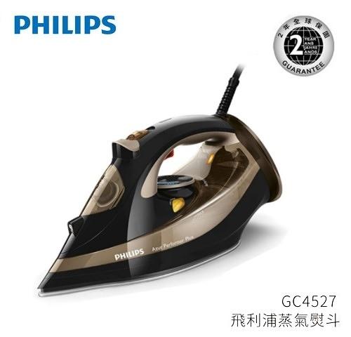 【佳麗寶】-(Philips飛利浦)Azur Performer Plus系列蒸氣熨斗【GC4527】
