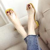 休閒中粗跟露趾拖鞋女夏季新款韓版百搭外穿時尚一字涼拖鞋子 免運 生活主義