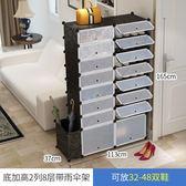 簡易鞋櫃經濟型防塵多層組裝家用塑膠現代簡約小鞋架子收納實木紋wy