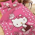 床包 / 雙人加大【KT 經典甜美】含兩件枕套  高密度磨毛  戀家小舖台灣製ABF301
