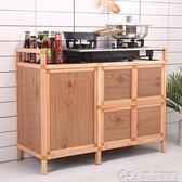 放碗櫃家用廚房櫥櫃簡易組裝經濟型櫃子儲物櫃置物櫃多功能鋁合金 居樂坊生活館YYJ