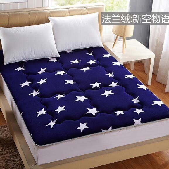 交換禮物 宿舍單人1.2米加厚可折疊海綿榻榻米地鋪單人床tw