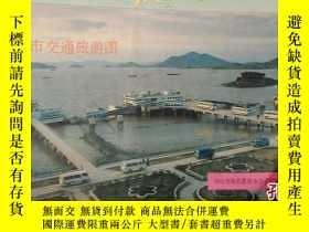 二手書博民逛書店罕見舟山市交通旅遊圖Y227505 海潮 出版1989