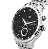 CITIZEN星辰 Eco-Drive簡約時尚兩眼光動能月相鋼帶腕錶-黑色AP1050-56E