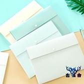 文件夾A4多層文件袋手提試卷收納資料夾個性