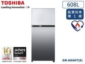 ↙0利率↙TOSHIBA 東芝608L 1級能效 抗菌鮮凍除臭 變頻雙門冰箱GR-AG66T(X)【南霸天電器百貨】