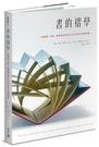 書的摺學:一張紙變一本書,製書藝術家Hedi Kyle的手工書摺紙課【城邦讀書花園】